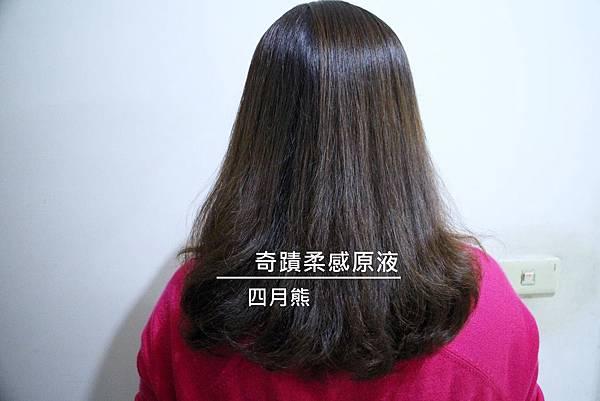 1060619-奇蹟護髮-11