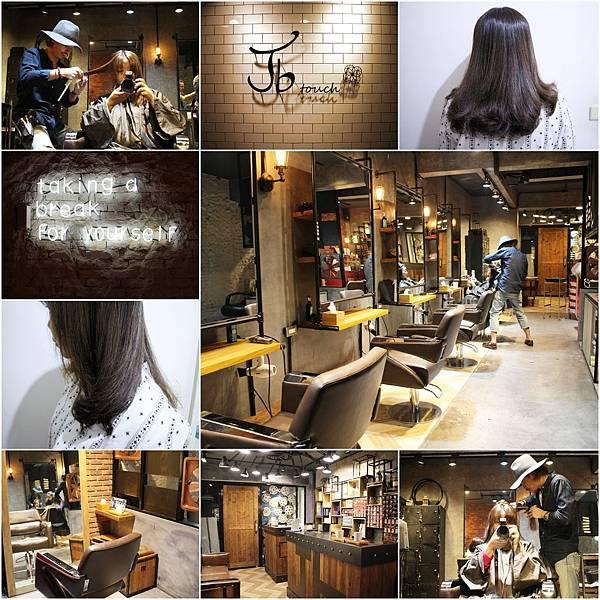1060606-JB Hair-23