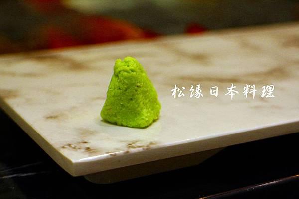 1060624-竹緣-23