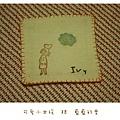 Ivy gift-04.JPG