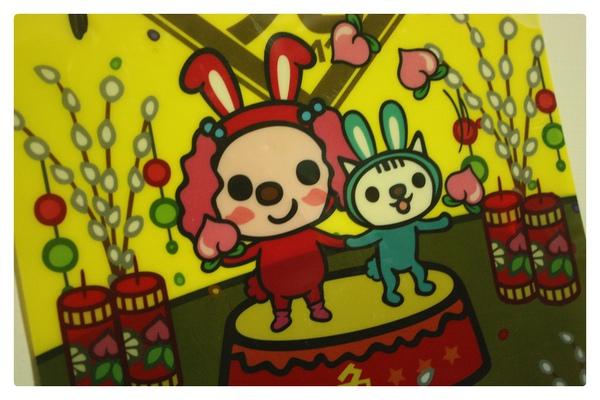 2011-錢兔無量文件夾-03.JPG