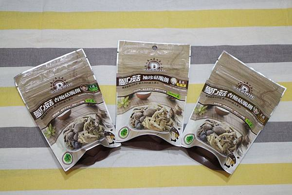 1060624-菇菇餅-01