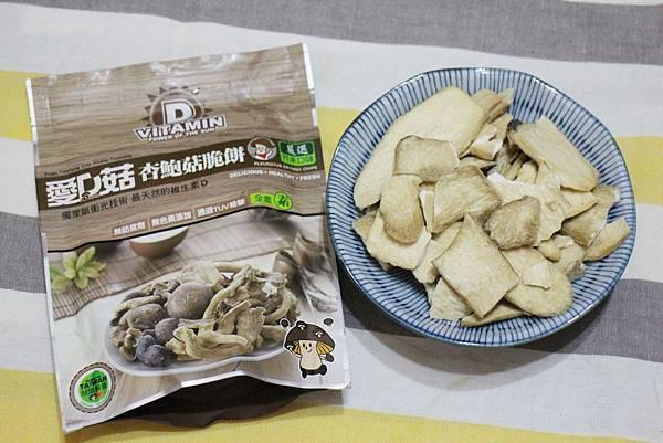 1060624-菇菇餅-11