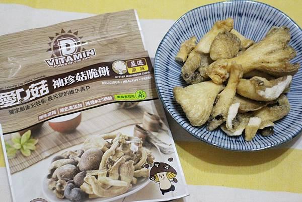 1060624-菇菇餅-17