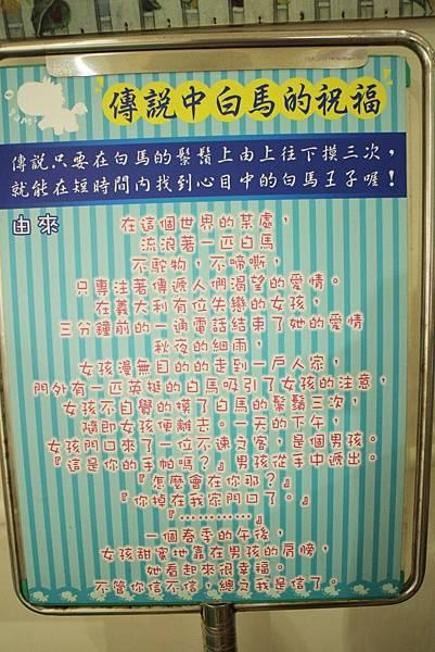1060717-Oyami-11