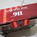1060802-911製麵-06