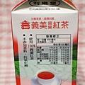 1061004-義美錫蘭紅茶-03