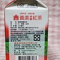 1061004-義美錫蘭紅茶-04