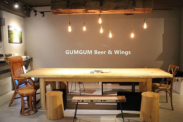 1060919-GUMGUM Beer & Wings-01