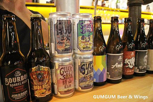 1060919-GUMGUM Beer & Wings-06