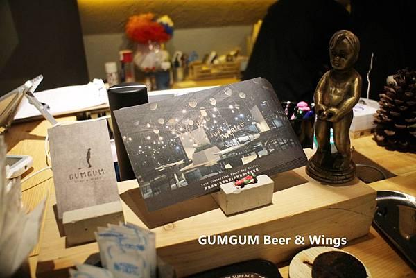 1060919-GUMGUM Beer & Wings-07