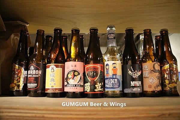 1060919-GUMGUM Beer & Wings-09