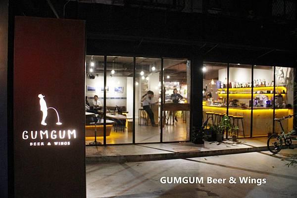 1060919-GUMGUM Beer & Wings-13