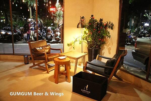 1060919-GUMGUM Beer & Wings-14