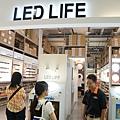 LED體驗館