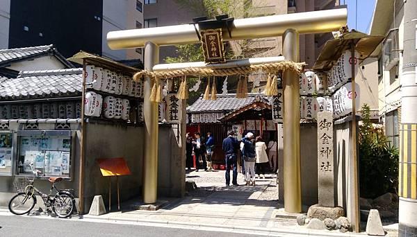 1060422-京都洗錢神社-01