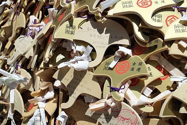 1060422-京都洗錢神社-07
