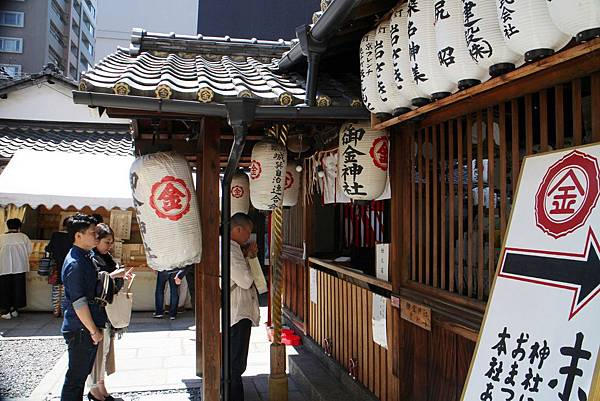1060422-京都洗錢神社-08