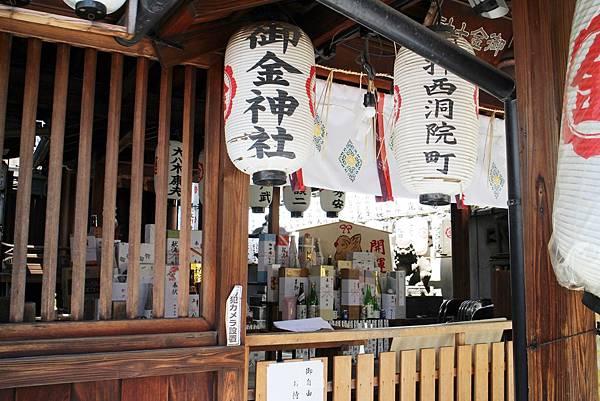 1060422-京都洗錢神社-15
