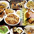 1061007-魯肉飯-28