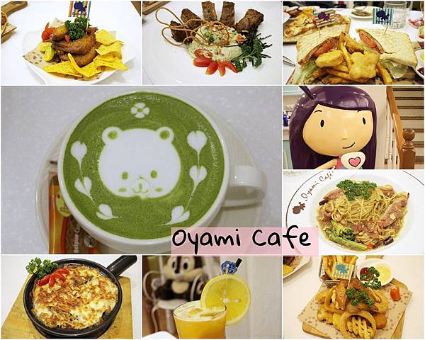 1061012-oyami cafe-47