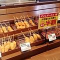 201710大阪-超市料理-05
