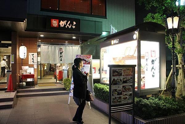 201710大阪-幸福樂活短租公寓-40