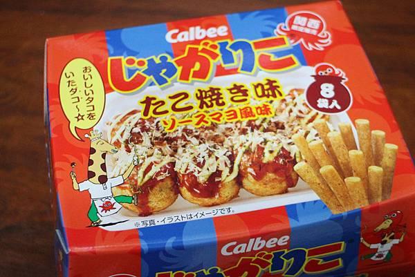 10610-大阪-calbee- 02