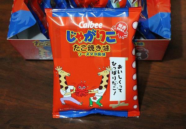 10610-大阪-calbee- 07