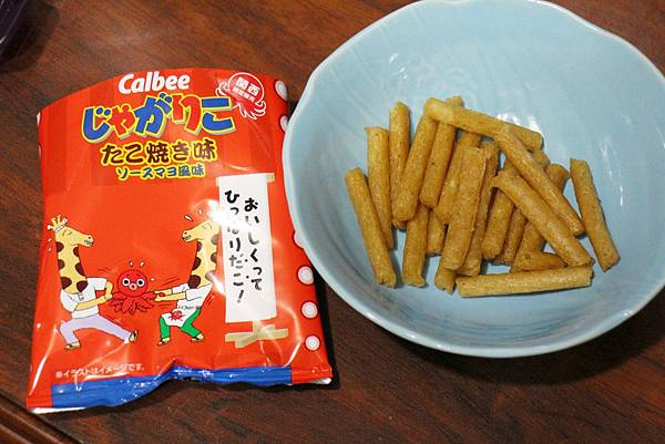 10610-大阪-calbee- 09