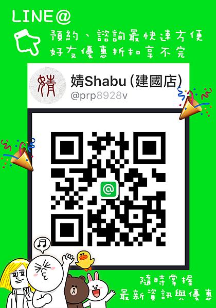 20171017婧Line(建國).png