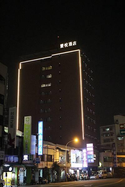 1061118-薆悅酒店台中館-44