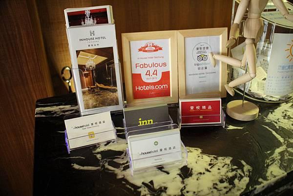 1061118-薆悅酒店台中館-18