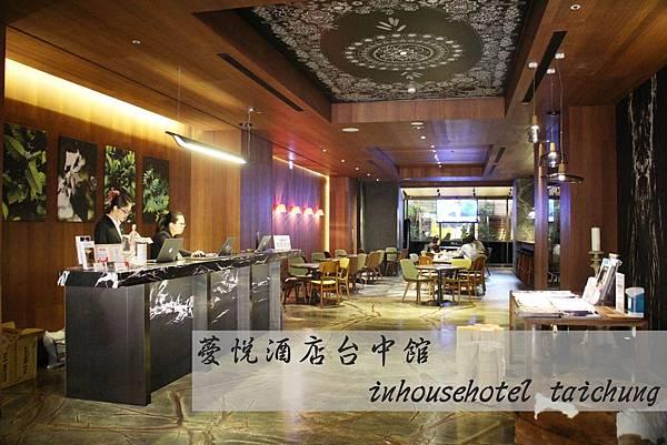 1061118-薆悅酒店台中館-94