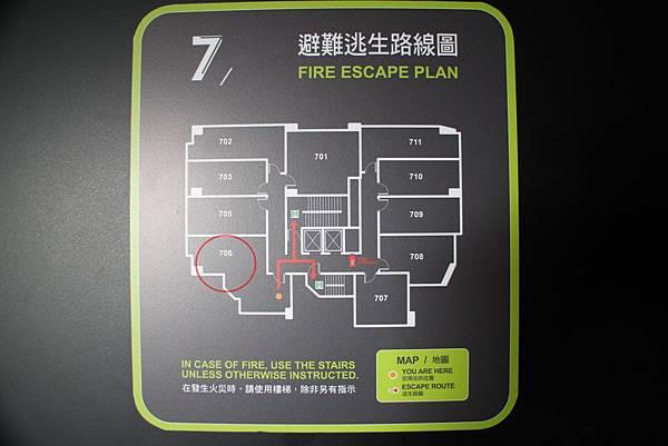 1061118-薆悅酒店台中館-14