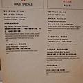 菜單-義大利麵.jpg