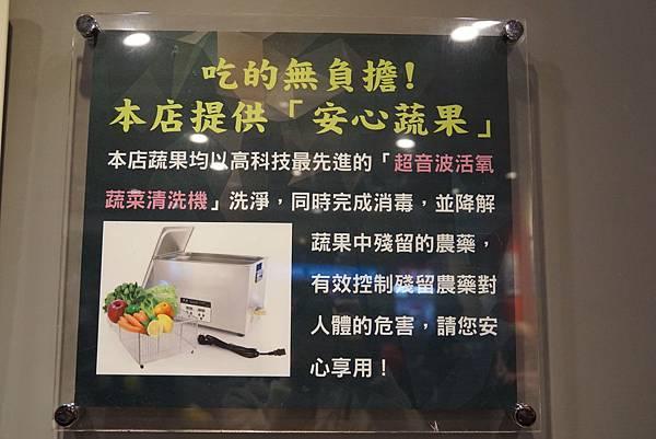 洗菜.jpg
