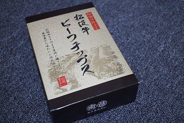 10703-日本-松阪牛仙貝-01