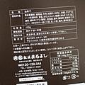 10703-日本-松阪牛仙貝-03