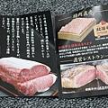 10703-日本-松阪牛仙貝-05