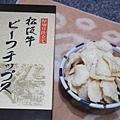 10703-日本-松阪牛仙貝-06