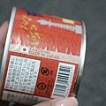 10703-日本-章魚燒罐頭-06
