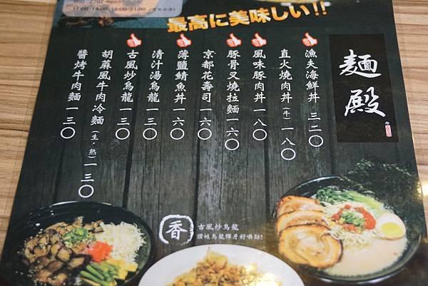 餐點1.jpg