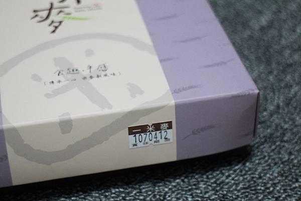 10704-紅麴米糕-08