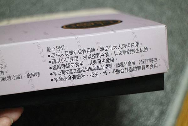 10704-紅麴米糕-10