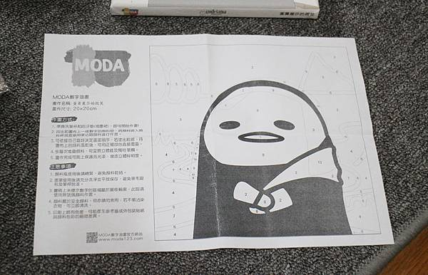 201804-MODA數字油畫-11