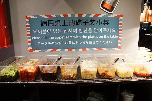 八款韓式小菜.jpg