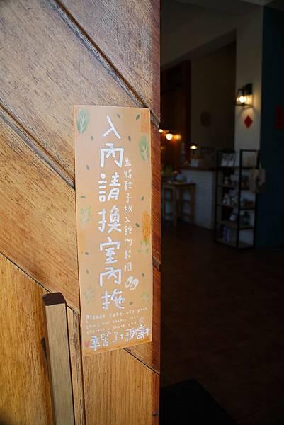 201801-花蓮森林中-05