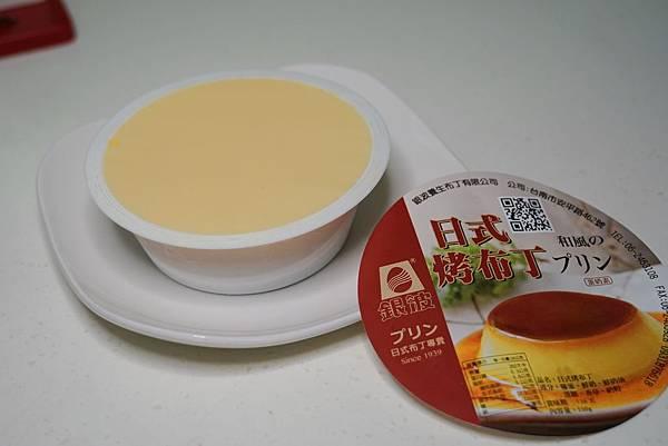日式烤布丁1.jpg