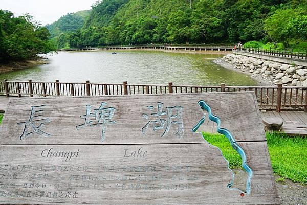 長埤湖.jpg
